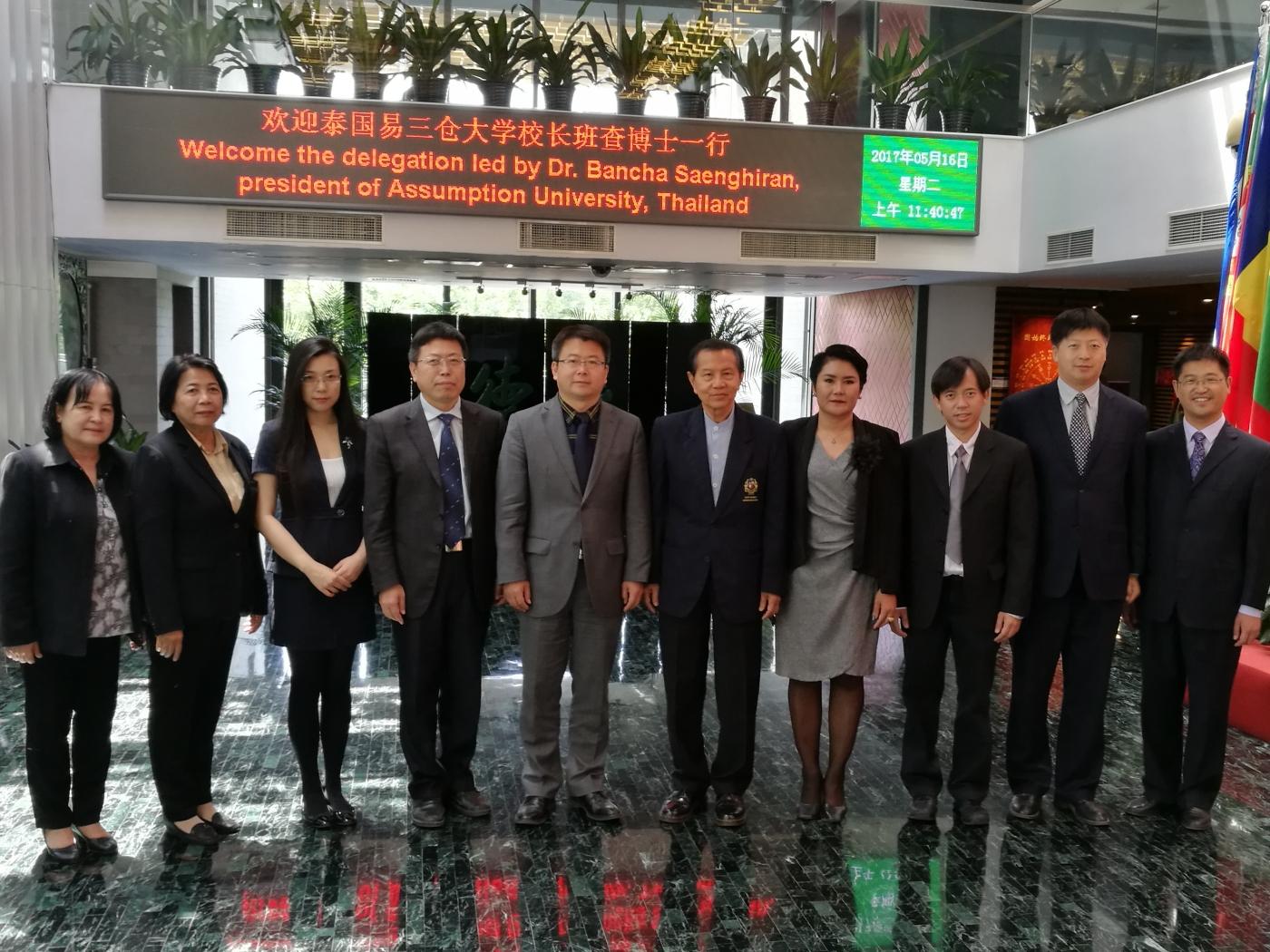 教育官员团访问孔子学院总部/国家汉办
