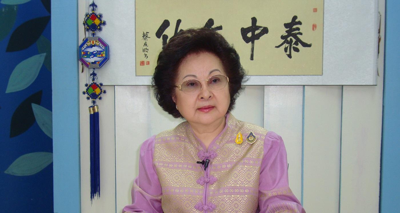 Teaching the Chinese language
